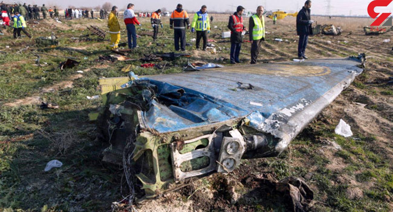 ایران با پرداخت غرامت به خانواده قربانیان هواپیمای اوکراینی موافقت کرد + فیلم