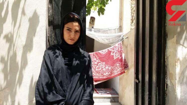 سرگذشت دختر افغانستانی ورزشکار ساکن پاکدشت