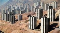 تخصیص ۱۴۰۰ میلیارد اعتبار برای تکمیل زیرساختهای مسکن مهر