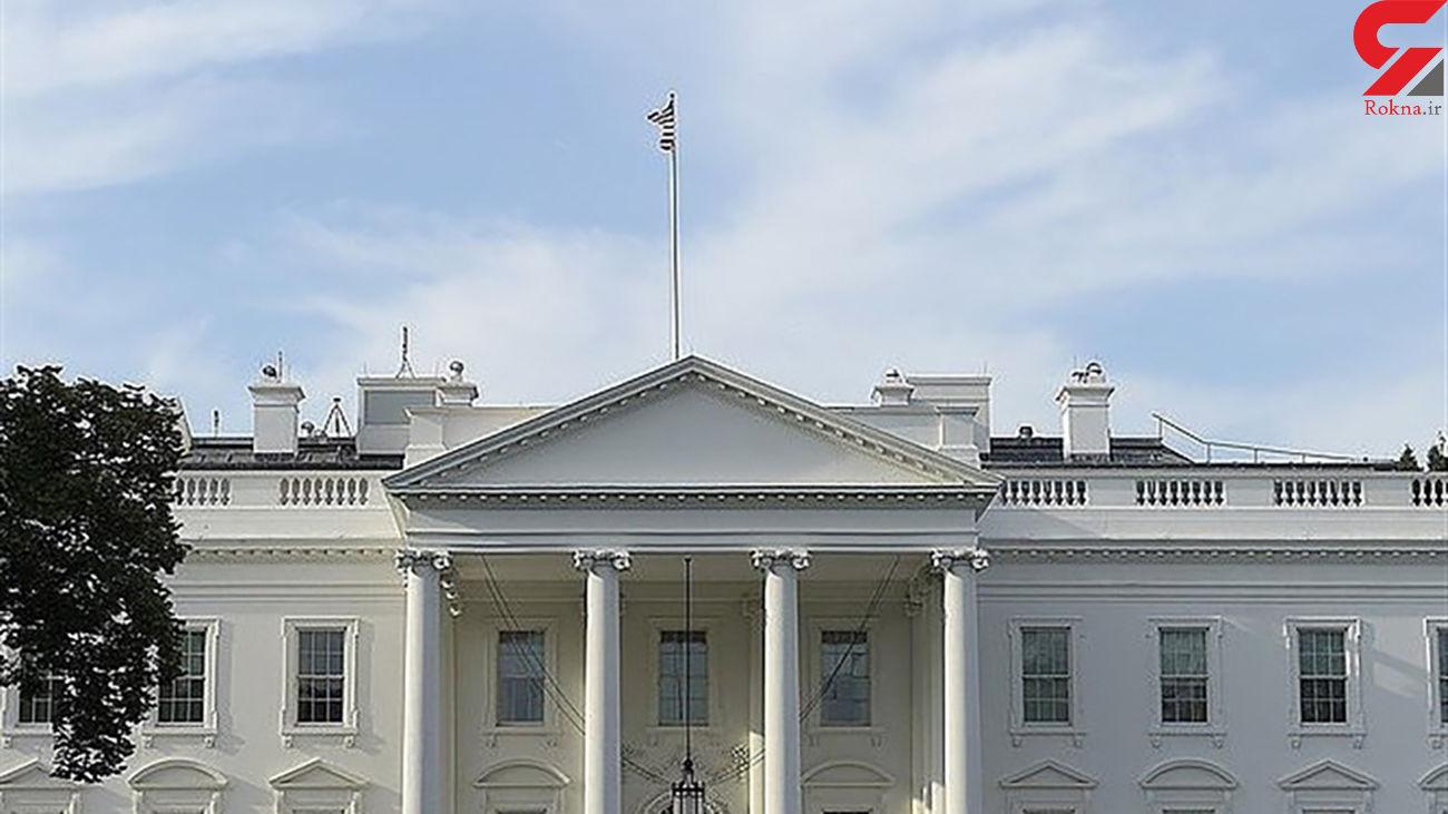 جلسه اضطراری برای پرونده برجام در کاخ سفید / بایدن از ایران چه می خواهد ؟