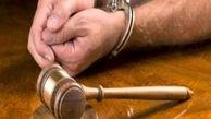 آخرین اخبار از بازداشت رئیس سازمان صنعت، معدن و تجارت استان مرکزی