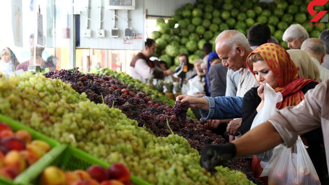 عید فطر میادین میوه تره بار تعطیل هستند