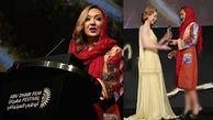 ماجرای کشف حجاب نیکی کریمی در برلین چه بود؟ + تصاویر