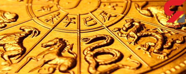 فال و طالع بینی چینی 20 اردیبهشت تان را بخوانید