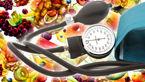 بالابرنده های فشار خون را بشناسیم