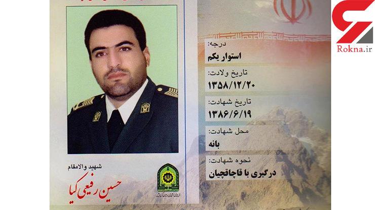 عاملان شهادت ستوان «حسین رفیعی» دستگیر شدند+عکس