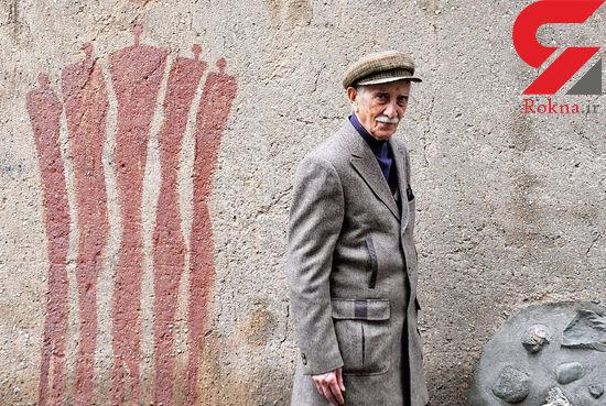 آقای بازیگر معروف ایرانی دیگر نمی تواند راه برود !+عکس