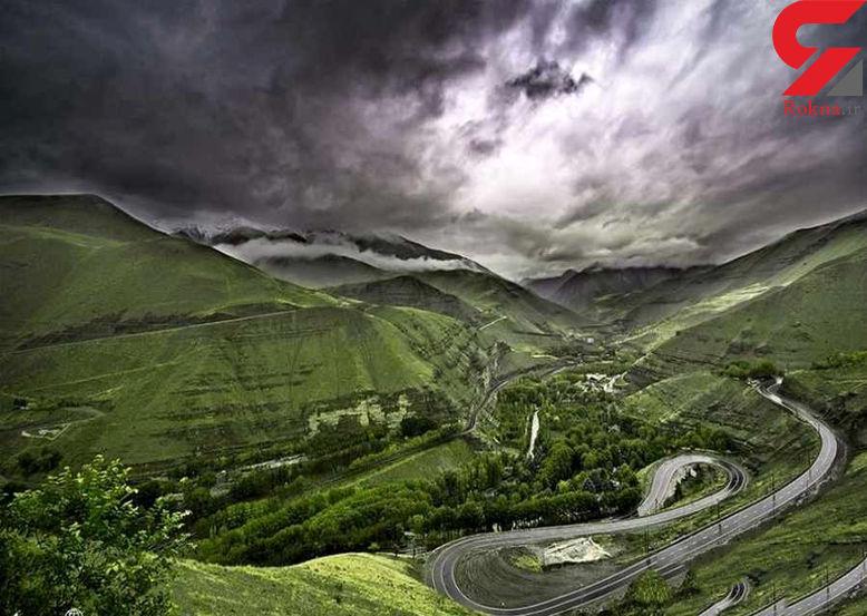 تجسم عینی بهشت در ایران!