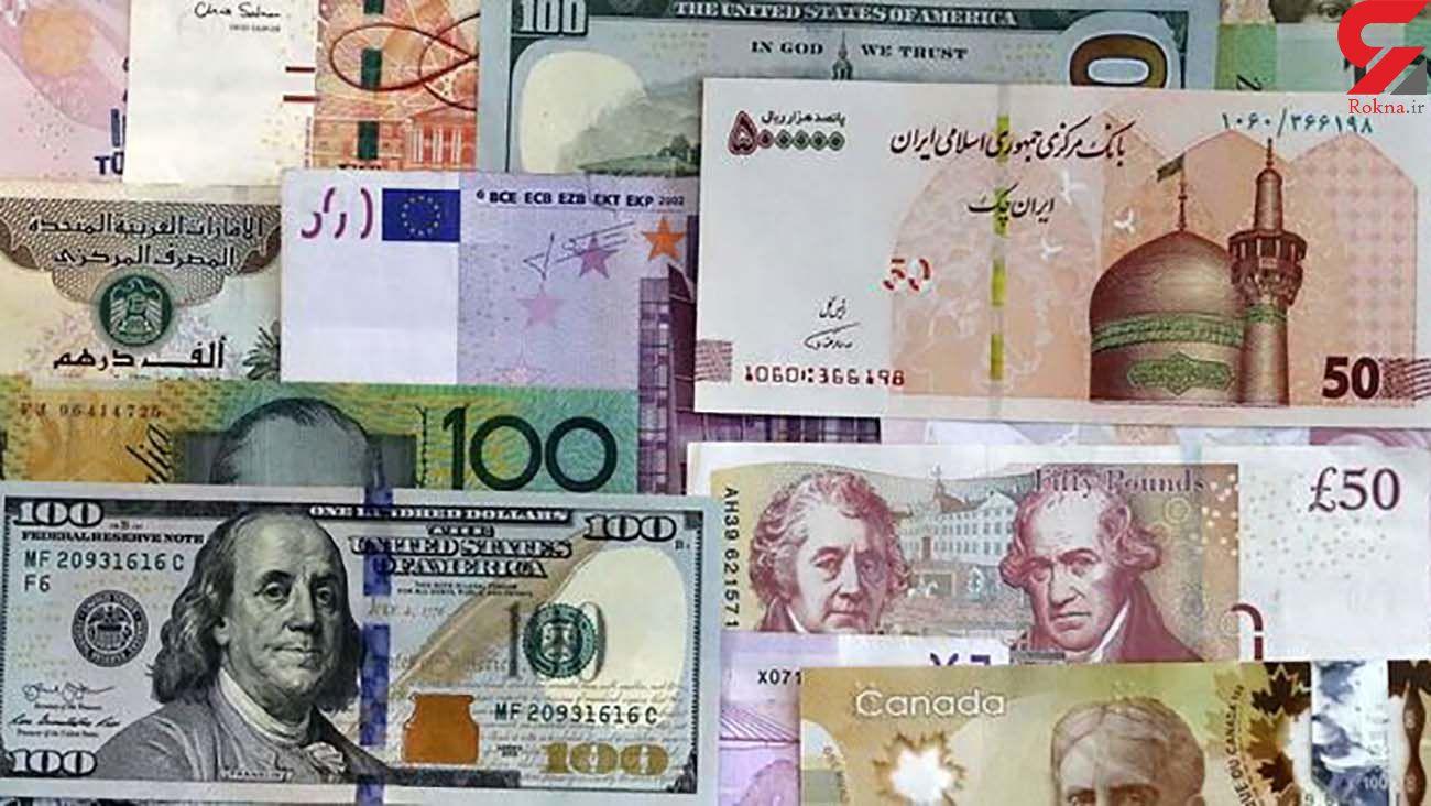 نرخ رسمی 47 ارز در بازار امروز 18 دی ماه 99