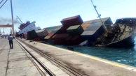 عکس لحظه غرق شدن یک  کشتی با صدها کانتینر در بندر شهید رجایی  + جزییات