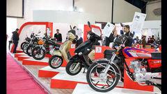 موتورسیکلت دستدوم گرانتر از نو است !