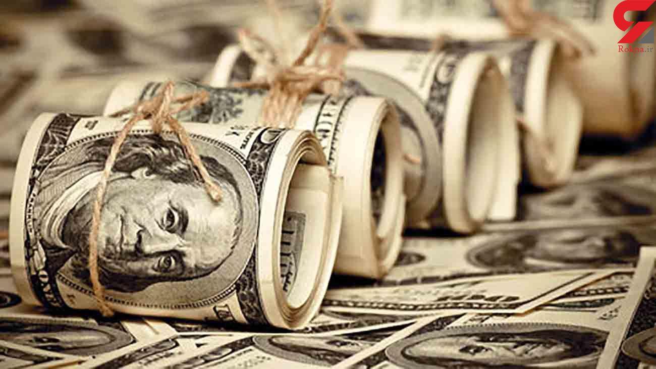دلار در سراشیبی سقوط / قیمت دلار امروز 2 بار کاهش یافت
