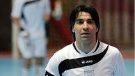 اعلام زمان بازی ایران و قطر برای رکوردشکنی شمسایی