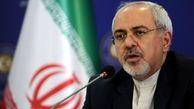 خروج ازNPT در صورت ارسال پرونده ایران به شورای امنیت / برگزاری جلسه ویژه درباره تصمیم AFC