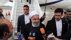 برنامه سخنرانی روسای جمهور ایران و امریکا در نشست سالانه مجمع عمومی ملل متحد