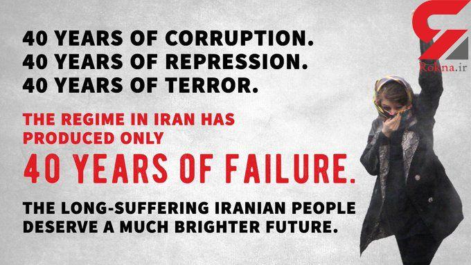 اعتراض عکاس ایرانی به استفاده از عکس او در توییت فارسی ترامپ