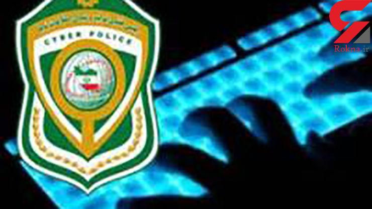 دستگیری یک زن و دو مرد مزاحم در گیلان