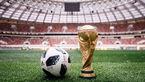 آدیداس از توپ جام جهانی 2018 روسیه رونمایی کرد
