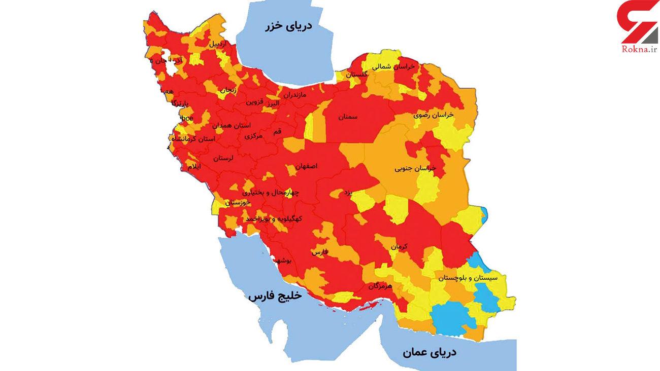 موج وحشی قرمز کرونا در ایران + جزئیات