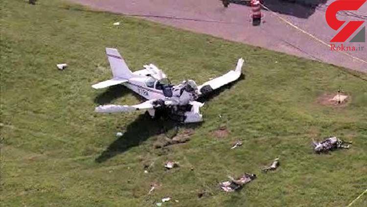 سقوط هواپیما در کلمبیا با 7 کشته