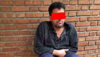 ادعای عجیب مرد کثیف در دادگاه تهران / یلدا نه دختر بود و نه پسر! + عکس