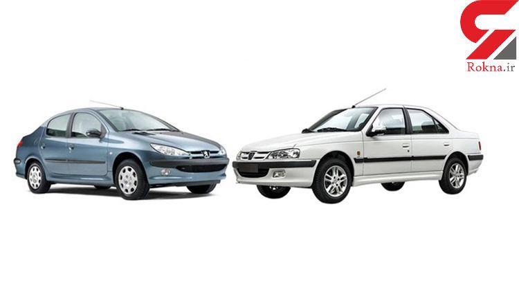فروش فوری محصولات ایران خودرو فردا آغاز میشود+جدول