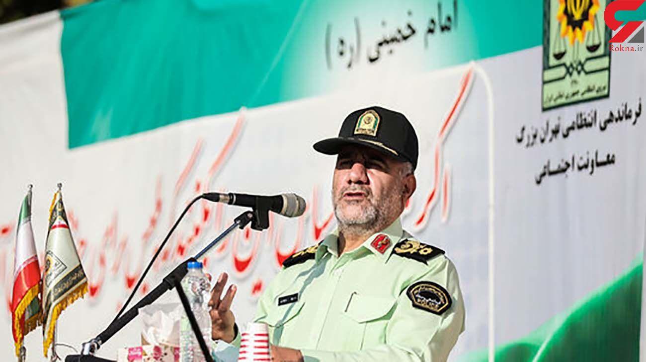 کشف 116 اسلحه آمریکایی و اسرائیلی در تهران / ماموریت چه بود؟