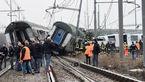 فرار مرگبار قطار از ریل + فیلم و تصاویر