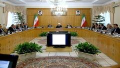 اولویتهای اعطای تسهیلات توسط صندوق توسعه ملی مشخص شد