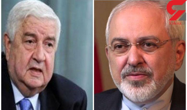 تماس تلفنی ظریف با وزیر امور خارجه سوریه