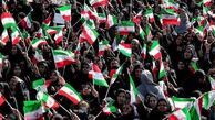قدردانی دفتر رئیسجمهور از استقبال مردم استانهای یزد و کرمان