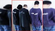 مردان خارجی باور نمی کردند 2 پلیس قصد شومی برای آنها دارند / پلیس تهران فاش کرد +عکس