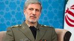 تقاص ترور ناجوانمردانه شهید فخریزاده توسط ملت ایران