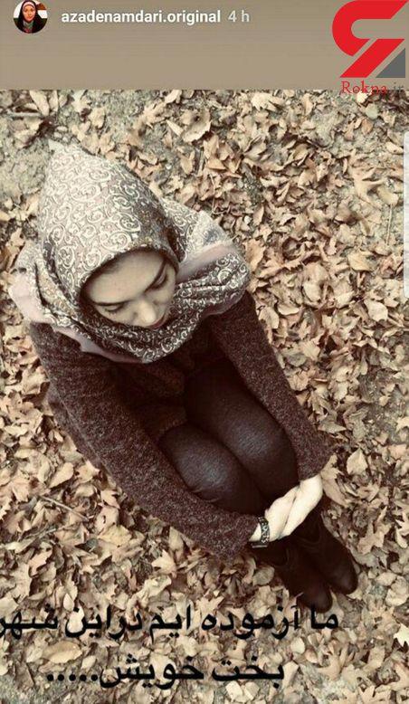 اولین عکس بدون چادر آزاده نامداری در ایران! + جزییات