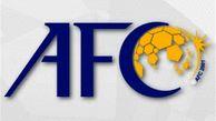 Uzbekistan Withdraws Bid to Host AFC Asian Cup 2027
