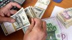 نرخ دلار و یورو بانکی همچنان رو به افزایش است