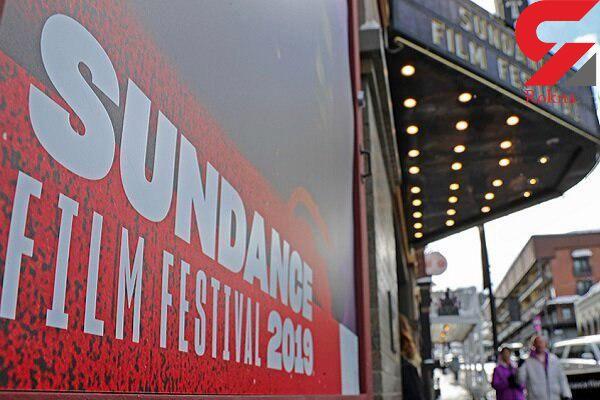 رسوایی اخلاقی در یک جشنواره فیلم / مرد خارجی کودکان را شکار می کرد
