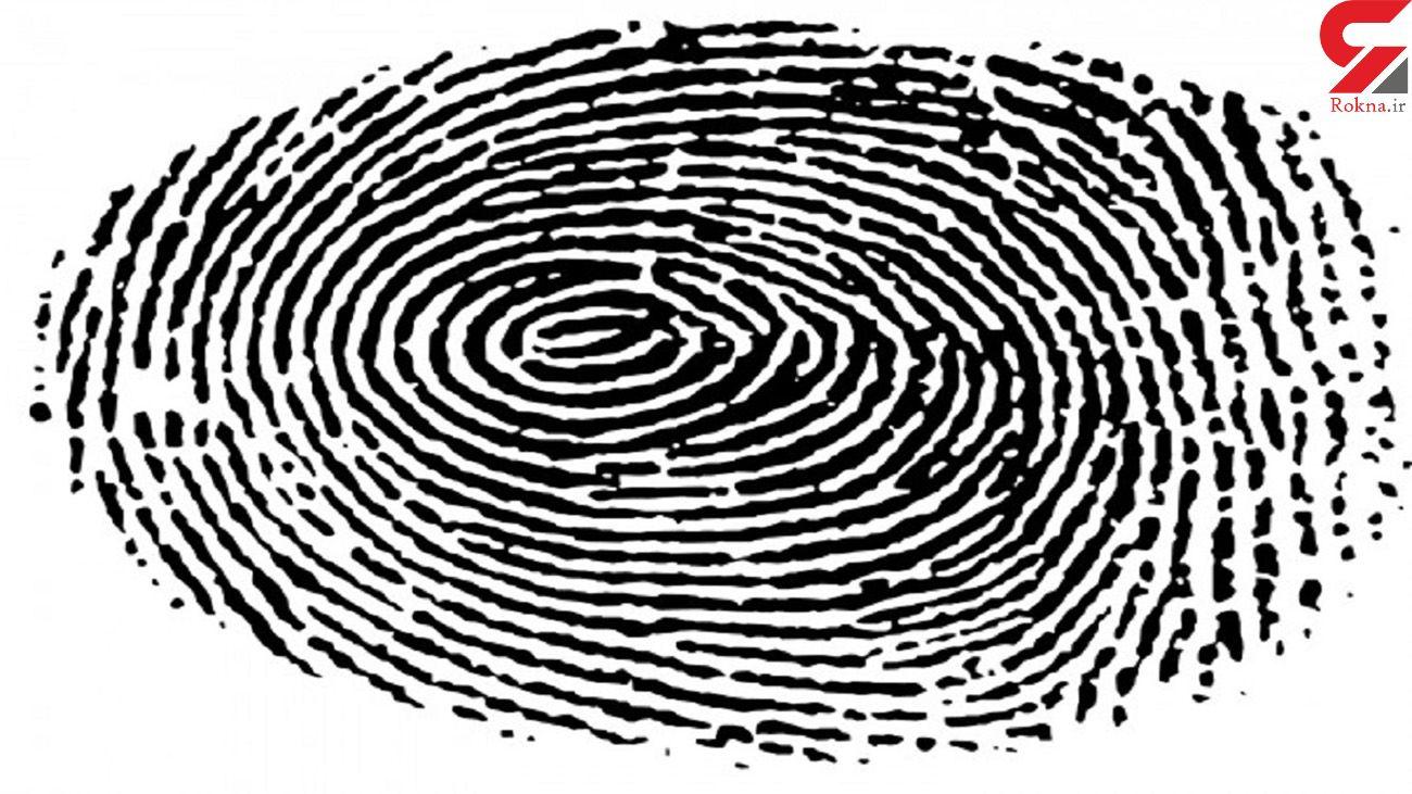 شخصیت شناسی از روی اثر انگشت + عکس