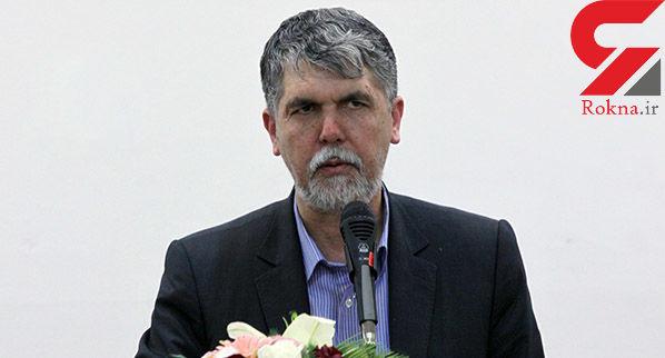 وزیر ارشاد به جشنواره بینالمللی فیلم کوتاه تهران پیام داد