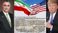 تلاش ترامپ برای منتشر نشدن فیلمش با رضا پهلوی!