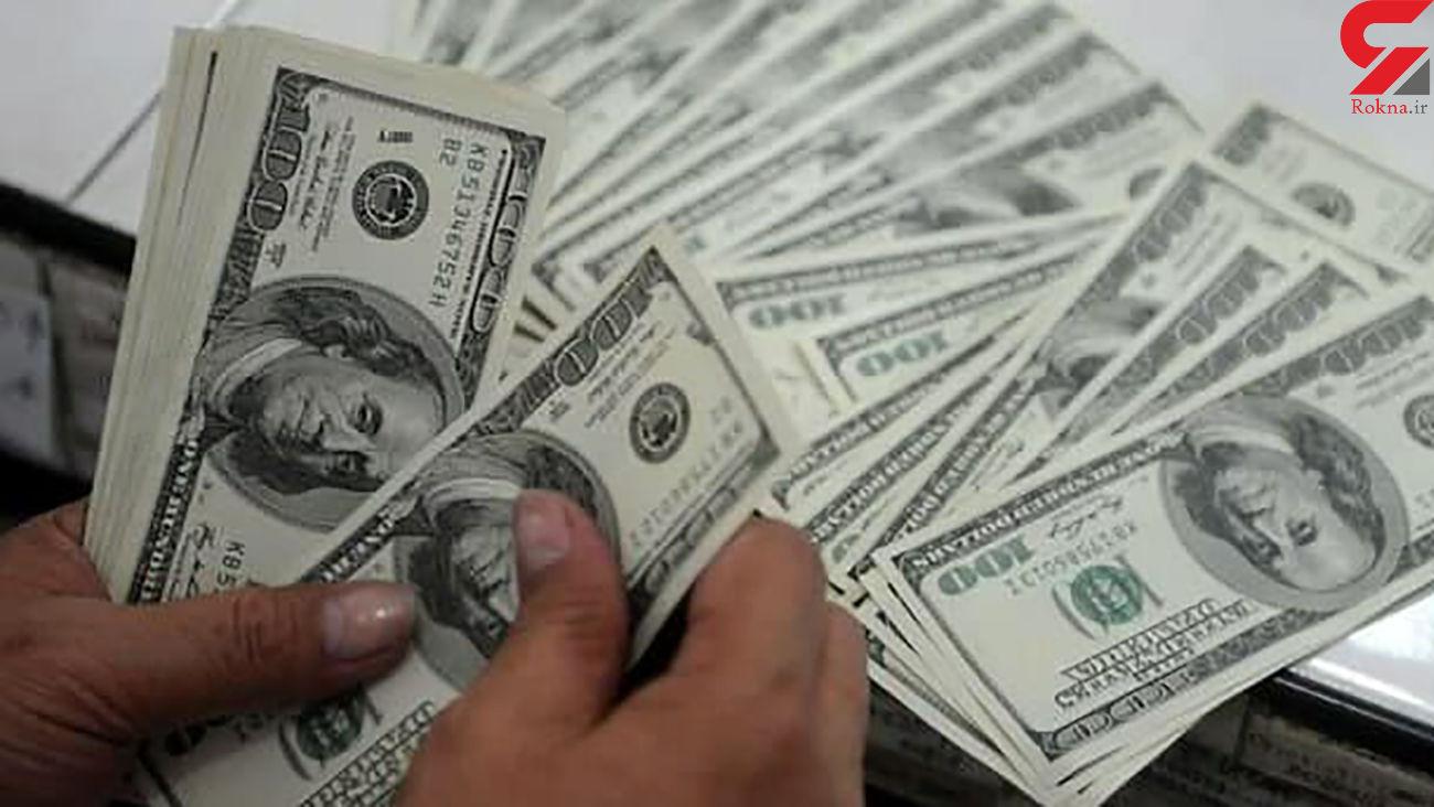 قیمت دلار و یورو در صرافیهای بانکی