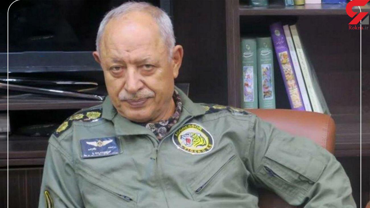 سرهنگ خلبان صمد بالازاده درگذشت + عکس