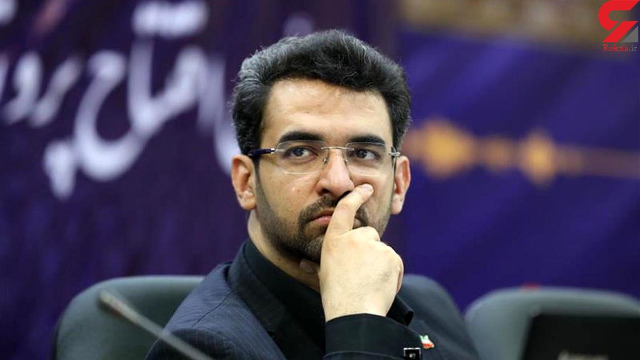 اینترنت ایران در پی همکاری ایران و چین محدود می شود؟