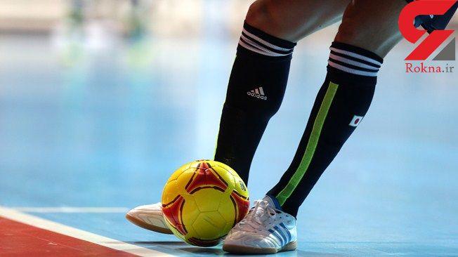 شوک فدراسیون فوتبال به تیم ملی فوتسال/ سفر به برزیل لغو شد!