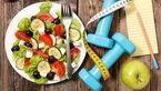 لاغری در ۲۸ روز /بهترین غذاها برای کاهش وزن