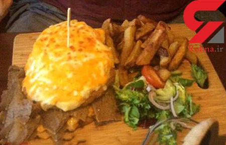 این همبرگر شما را می کشد + عکس