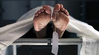 جسد غرق به خون یک زن در حمام خانه اش پیدا شد + عکس