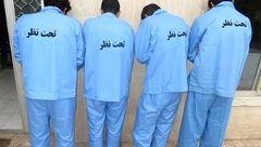 راز شوم باند 4 نفره در نظام آباد !+عکس