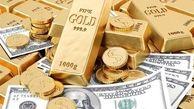 قیمت دلار، ارز و طلا در بازار امروز + جزئیات