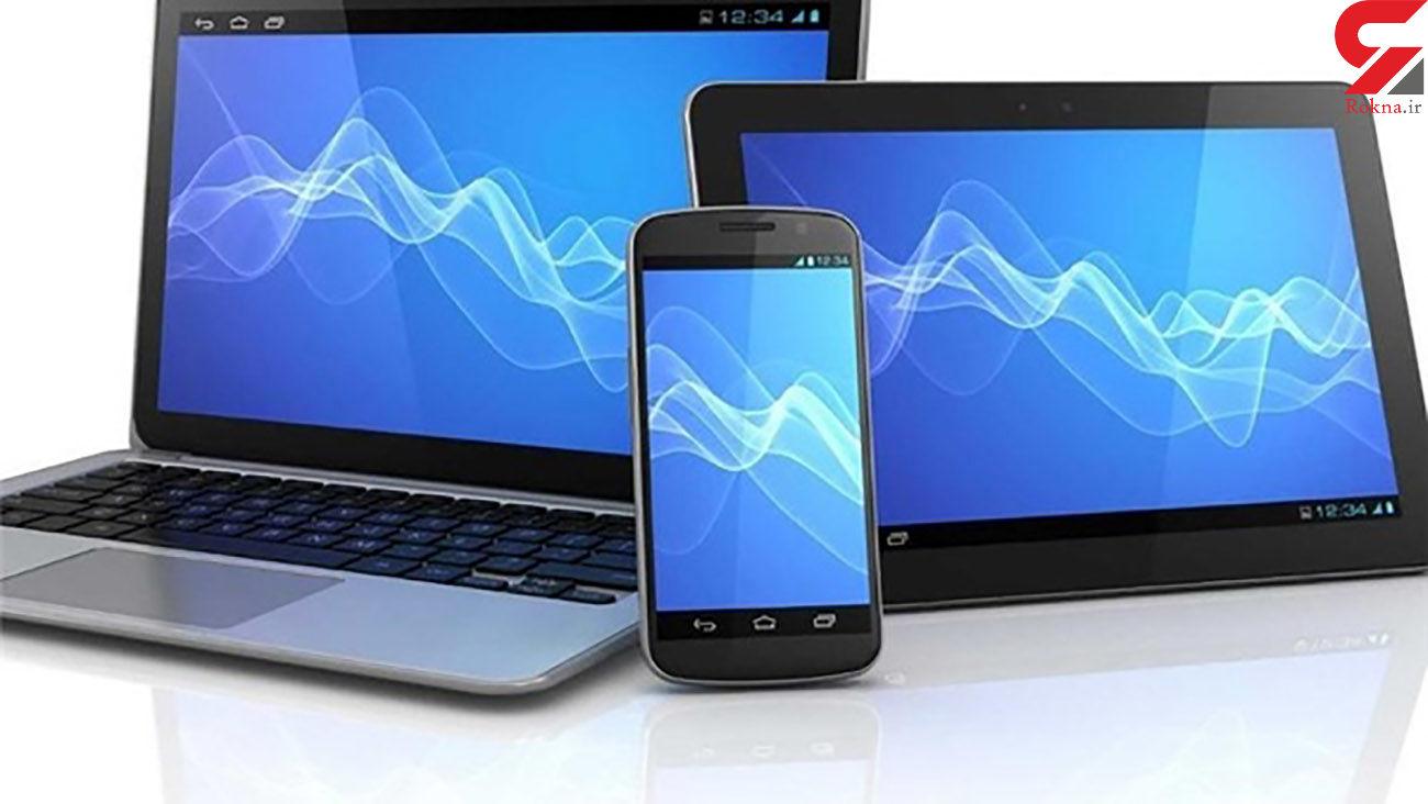 قیمت لپ تاپ لنوو در بازار امروز یکشنبه 19 بهمن ماه + جدول